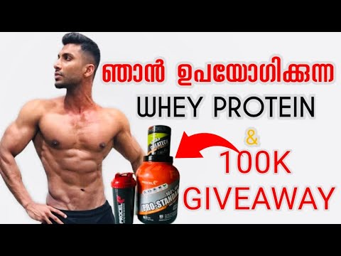 Whey Protein Review | PROCEL | 100K Giveaway | Malayalam Fitness Tips | Certified Trainer