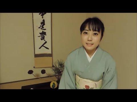 "Tea Video Letter #14 The end of 2017 ""Daifuku-cha"""