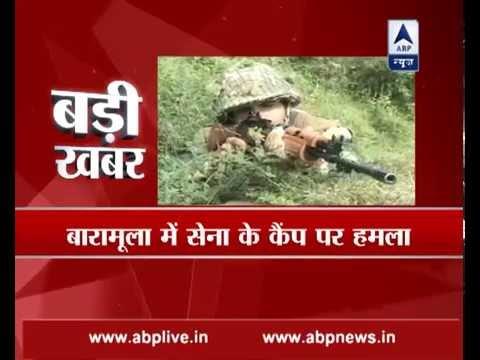 Jammu & Kashmir: Suicide attack on 46 Rashtriya Rifles army camp in Baramulla