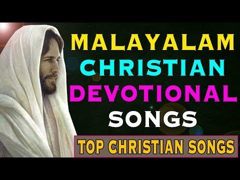 Beautiful Christian Devotional Song   Malayalam Christian Devotional Song   Jino Kunnumpurath
