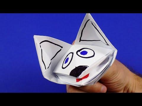 Оригами Собака Кусака из бумаги. Как сделать оригами собаку.