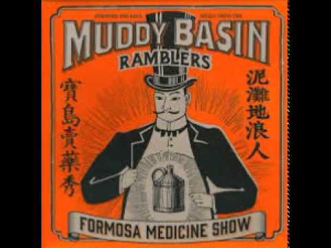 Formosa Medicine Show 寶島賣藥秀︱The Muddy Basin Ramblers(full album)