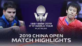 Дмитрий Овчаров vs Lin Gaoyuan | China Open 2019 (R16)