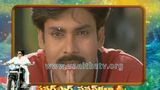 Special AV on Pawan Kalyan At Gopala Gopala Audio Launch