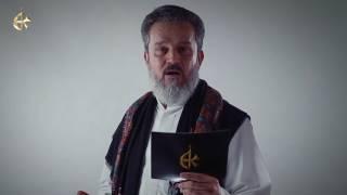 قصار الحكم | عامر دار الفناء - الحاج باسم الكربلائي
