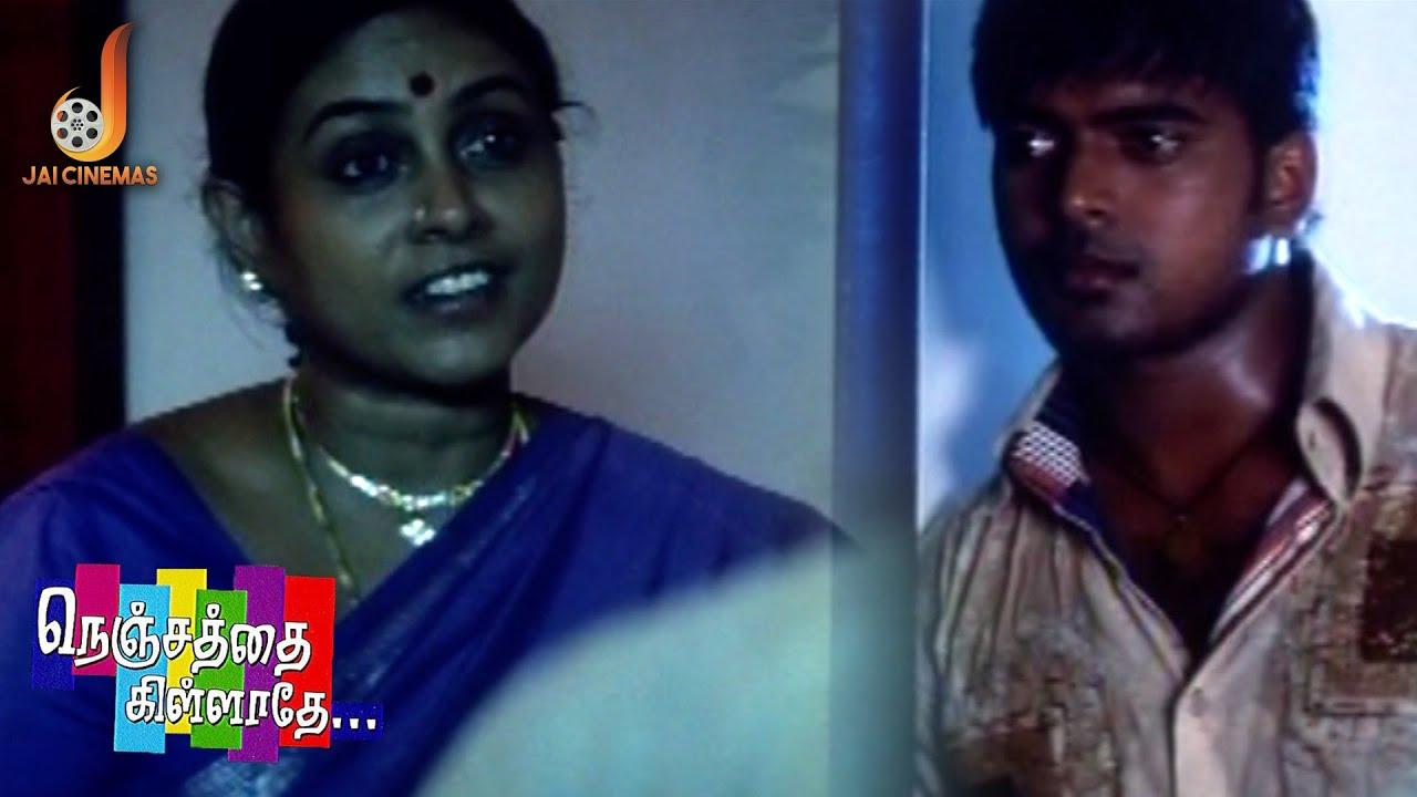 Download Vikranth Feels A Change in his Mind - Nenjathai Killadhe   Manivannan   Premji Amaran   Jai Cinemas