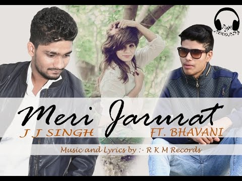 Meri Jarurat Official Video Song || J J Singh || Bhawani || RKM Records || Love Song 2016