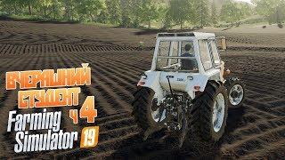 Farming Simulator 19 - Первое большое поле студента! Оно того стоило?
