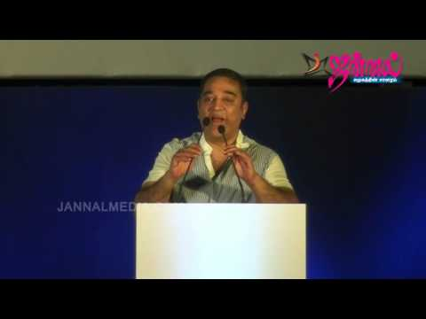 Actor Kamalhassan Emotional Speech About Sivaji