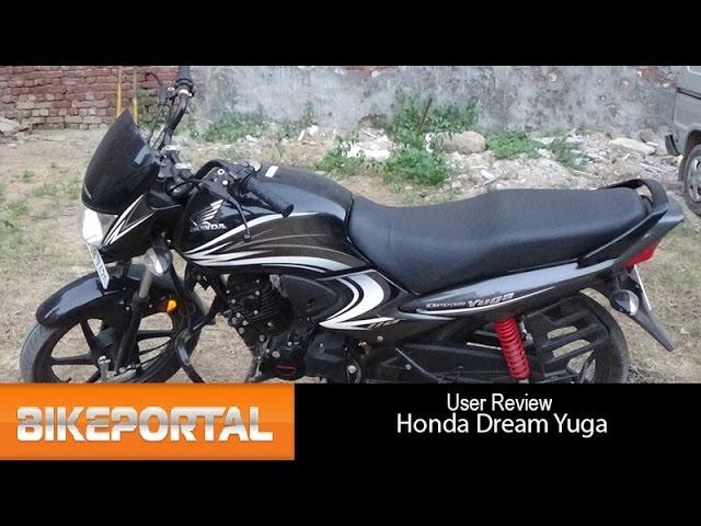 Honda Dream Yuga User Review Comfortable Bike Bikeportal Youtube