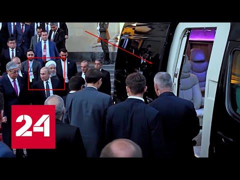 Смотреть Код-пароль для бронированного автобуса президентов - уникальные кадры! // Москва. Кремль. Путин онлайн