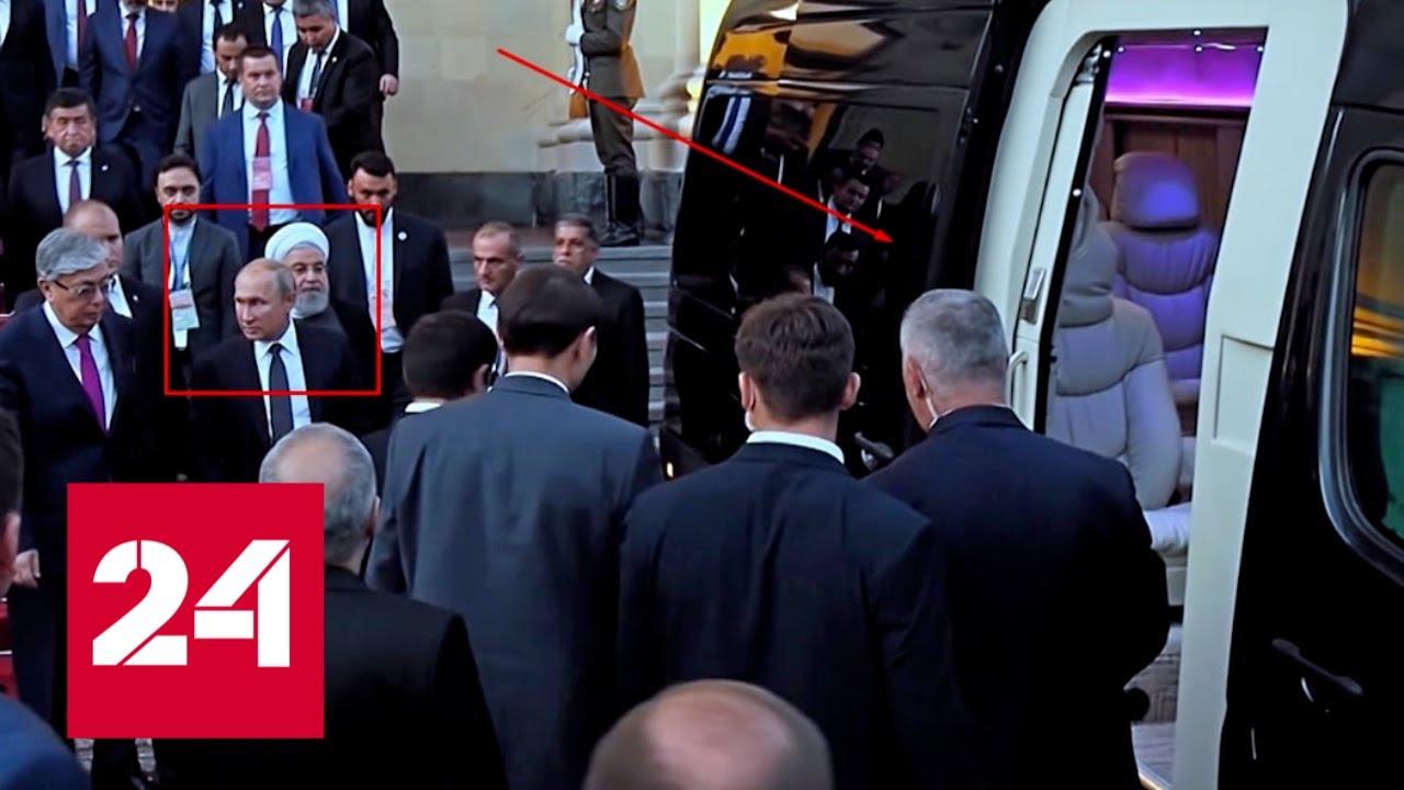 Код-пароль для бронированного автобуса президентов - уникальные кадры! // Москва. Кремль. Путин
