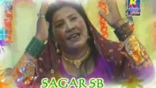 SAHERA AMEERA BEGUM ALBUM 2 KUNWAR KHE SALAM GHOT DISON PYARO(((SAGAR)))