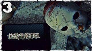 [PS4] Daylight. #3: Побег из тюрьмы.