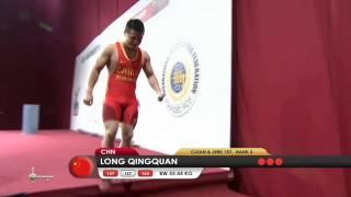 LONG Qingquan 3j 163 kg cat. 56 World Weightlifting Championship 2013