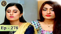Begunah - Ep 278 Full HD - Top Pakistani Dramas - Ary Zindagi
