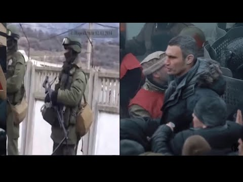 Майдан 5 лет