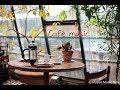 【高音質】喫茶店 珈琲店 -コーヒーハウスの 音楽 作業用・睡眠用・勉強用BGM