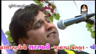 Kirtidan Gadhvi New Gujarati Dayro Shivratri 2016 Latest Dayro