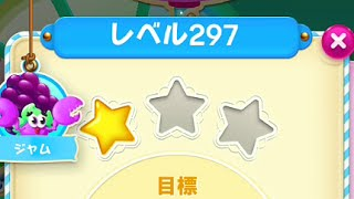 Candy Crush Soda Saga Level 297 1-STAR No Boosters