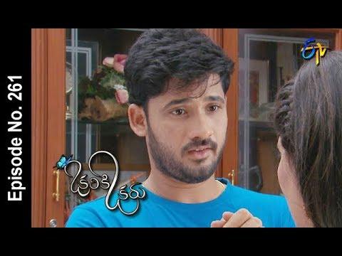 Okariki Okaru   10th  March 2018  Full Episode No 261   ETV Telugu