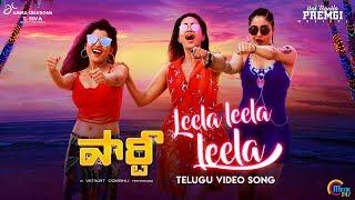 Party   Telugu Movie   Leela Leela Leela Full Song   Regina, Nivetha Pethuraj  Venkat Prabhu, Premji