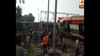 7 dead, 41 injured after New Farakka Express derails in Raebareli's Harchandpur