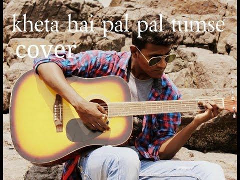 Kheta hai pal pal tumse cover by geetesh...