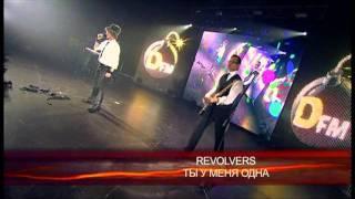 """выступление на дискотеке """"Dскач 90-х"""" март 2011"""