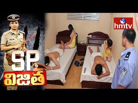 మసాజ్ ముసుగులో హైటెక్ వ్యభిచారం | Hyderabad Massage Center