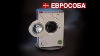 Компактная стиральная машина Eurosoba 1100 Sprint белая(Обзор стиральной машины Eurosoba 1100 Sprint белая. Заказать можно здесь ..., 2014-07-22T11:12:57.000Z)