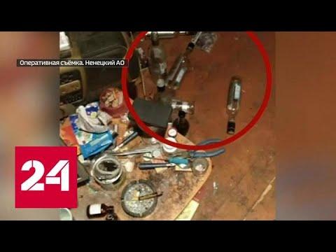 Убийство ребенка в Нарьян-Маре: как организована охрана в детских садах и школах - Россия 24