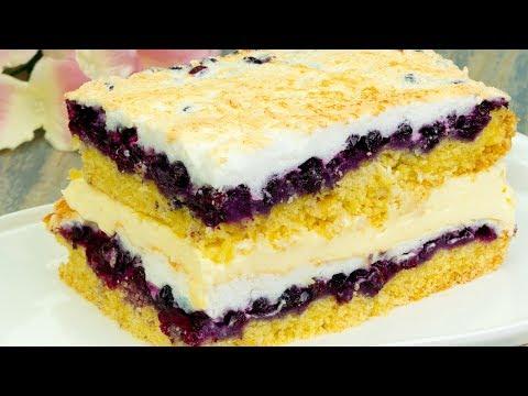 recette-de-gâteau-aux-fruits-!-enchantez-vos-papilles-gustatives-!-ǀ-savoureux.tv