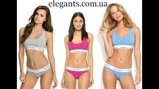 Buy underwear Calvin Klein (USA), on the internet clothing store «ELEGANT» shop in Sumy (Ukraine)