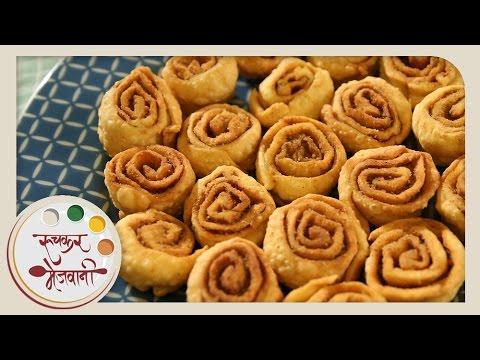by ethnico-Homemade Bhakarwadi | Diwali Faral | Crispy n Snack | Recipe by Archana in Marathi