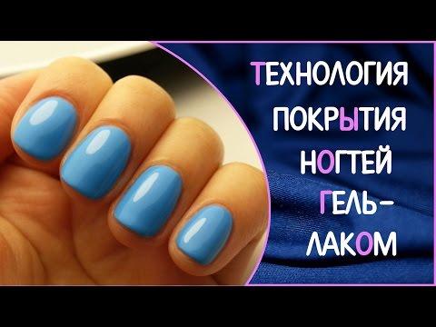 Декоративное покрытие - smotri-