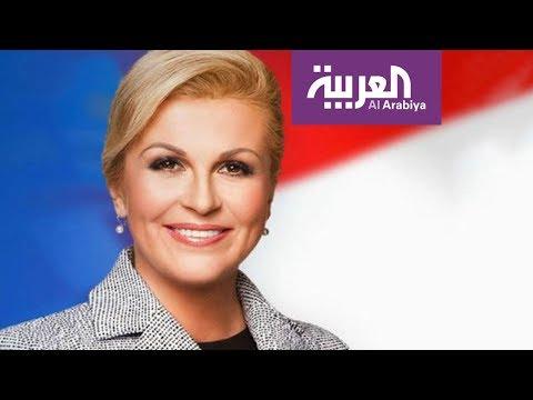 صباح العربية | حياة رئيسة كرواتيا بالصور  - نشر قبل 1 ساعة