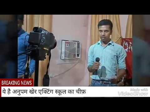 Actor Chandan Malhotra In News