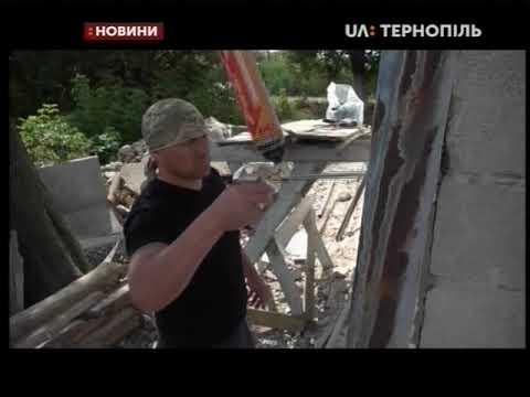 UA: Тернопіль: 16.08.2019. Новини. 17:00