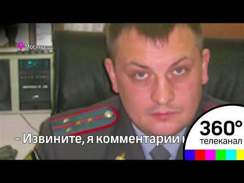 """""""Двойной удар"""" майора: полицейский жестоко избил девушку в Москве"""
