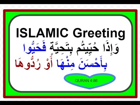 Islamic greeting and how important it is to reply quran chapter 4 islamic greeting and how important it is to reply quran chapter 4 verse 86 m4hsunfo