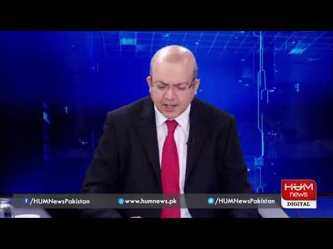 Live: Program Nadeem Malik Live, 09 July 2019 | HUM News