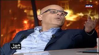 عباس شاهين _يارايح وين مسافر 😂😂