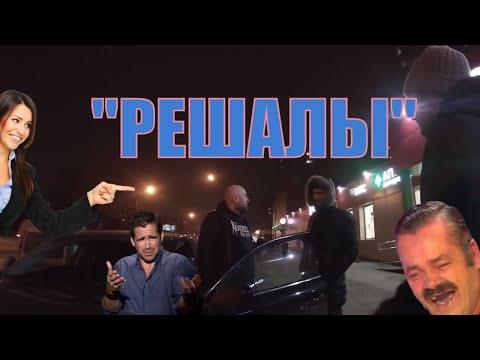 СтопХам-ГРОЗА РАЙОНА
