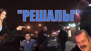Download СтопХам-ГРОЗА РАЙОНА Mp3 and Videos