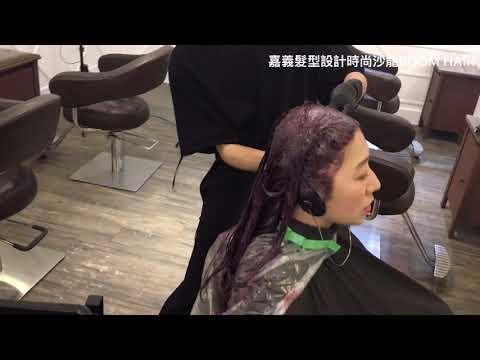 嘉義髮型設計時尚沙龍BOOM HAIR法國LOREAL染髮剪髮美髮造型時尚美髮新指標頂尖設計師量身打造明星般造型