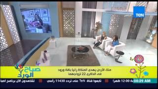 صباح الورد - ملك الأردن يحتفل بعيد زواجه الـ 22 من الملكة رانيا ويهدى الملكة باقة من الورد