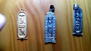 Египетские картуши. Амулеты , обереги фараонов ( богов , царей , правителей).