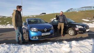 Что круче? Renault Logan VS Datsun on-DO | Выбор есть!