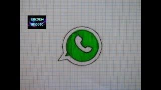 Рисую ЛОГОТИП WhatsApp ВАТСАП/196/ Draw LOGO WhatsApp
